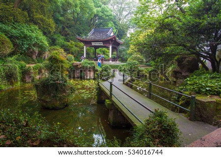 HANGZHOU/CHINA-OCT 17: West lake scenery on Oct 17, 2016 in Hangzhou, China. Picture is Gushan park. The park is also Remains of Temporary imperial palace of the Qing Dynasty.