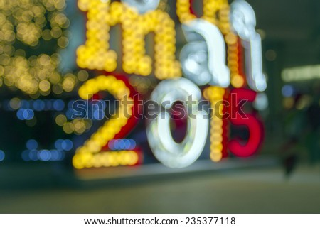 2015 Happy New Year and Merry Christmas 2015 Bokeh Abstract Background and Glittering Christmas background - stock photo