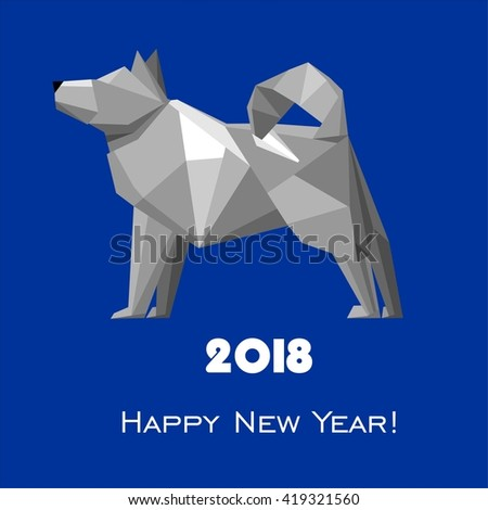 2018 Happy New Year greeting card. Celebration blue background with dog and place for your text. 2018 Chinese New Year of the dog. Illustration