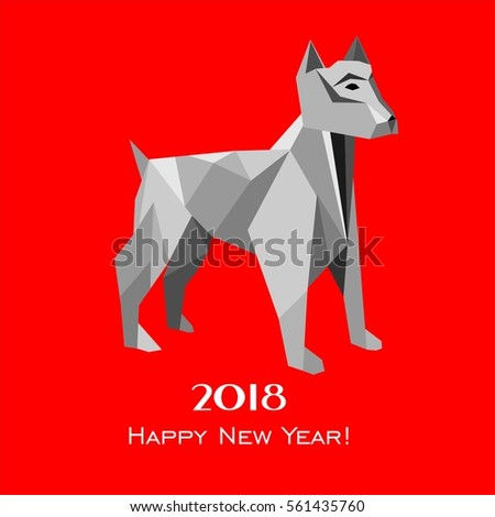 2018 Happy New Year greeting card. Celebration red background with dog and place for your text. 2018 Chinese New Year of the dog. Illustration
