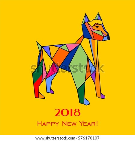 2018 Happy New Year greeting card. Celebration yellow background with dog and place for your text. Illustration