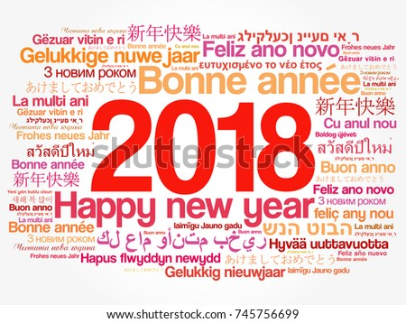 2018 happy new year different languages stock illustration 745756699 2018 happy new year in different languages celebration word cloud greeting card m4hsunfo