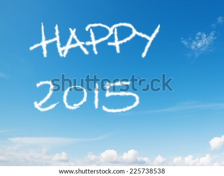 """happy 2015"" written in the sky with contrails left by airplane - stock photo"