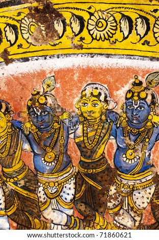 Hindu God Painted on wall in Sri Ranganathaswamy Temple. Tiruchirappalli (Trichy), Tamil Nadu, India