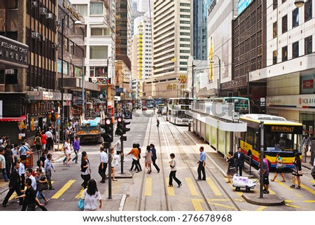 HONG KONG-SEPTEMBER, 2012: People are hurrying to work. Hong Kong Special Administrative Region of the People's Republic of China - stock photo