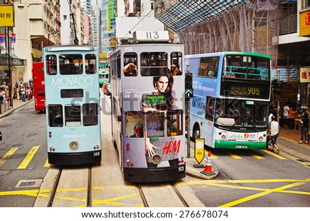 HONG KONG-SEPTEMBER, 2012: View of the tram tracks. Tram is the fastest and cheapest way to travel to Hong Kong. Hong Kong Special Administrative Region of the People's Republic of China - stock photo