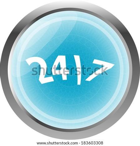 24 hour button web icon isolated on white - stock photo