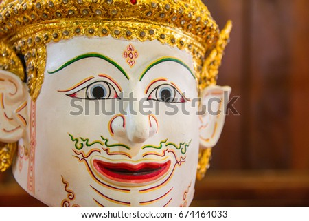 """Hua Khon"" (Thai Ancient Traditional Mask) Used in ""Khon"" performance (Thai traditional dance of the Ramayana Epic)"