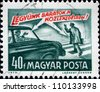 "HUNGARY - CIRCA 1973: A stamp printed in Hungary from the ""Road Safety"" issue shows car and pedestrian and ""let's be friends !"" inscription, circa 1973 - stock photo"