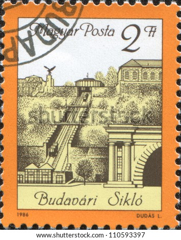 HUNGARY - CIRCA 1986: A stamp printed in  Hungary shows Buda Castle Cable Railway Station Reopening, circa 1986