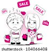 illustration, love a man and a woman go shopping - stock photo