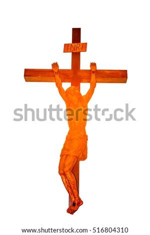 Inscription On Cross Crucifixion Jesus Christ Stock Photo Royalty