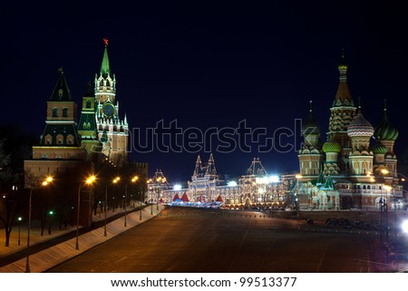 Intercession Cathedral  and   Spasskaya Tower of Moscow Kremlin at Red Square in night. Moscow. Russia