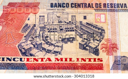 50000 intis bank note. Inti is the former currency of Peru