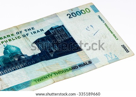 20000 Iranian rials bank note. Rial is the national currency of Iran