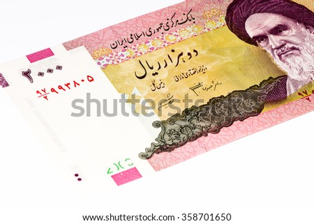 2000 Iranian rials bank note. Rial is the national currency of Iran