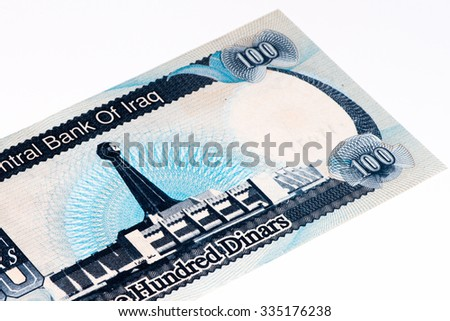 100 Iraqi dinar bank note. Iraqi dinar is the national currency of Iraq - stock photo