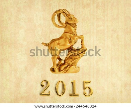 2015 is year of the goat - stock photo