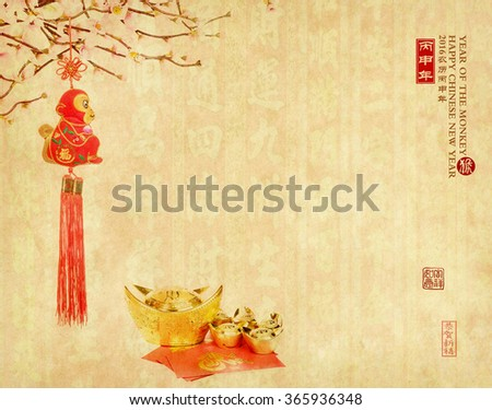 2016 is year of the monkey,chinese traditional knot,Chinese calligraphy translation:monkey.Red stamps which Translation: good bless for new year - stock photo