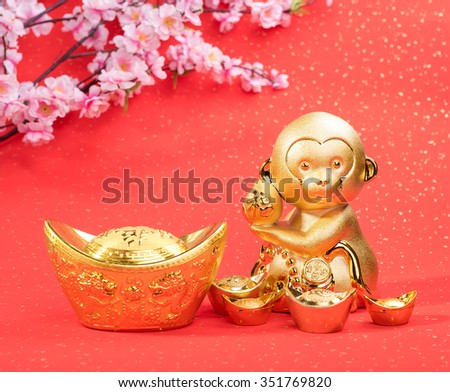 2016 is year of the monkey,golden monkey with decoration,calligraphy fu mean good bless - stock photo