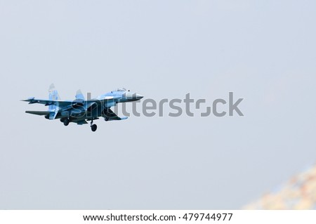 30 july 2016- Bucharest International Air Show.The evolution of SU-27 Flanker of  Ukrainian Air-Force
