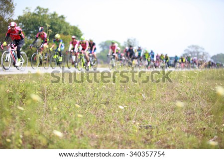 7 July 2015 : KUANTAN160 is an open road cycling event covering 160km around the city of Kuantan in the East Coast of Malaysia.  - stock photo