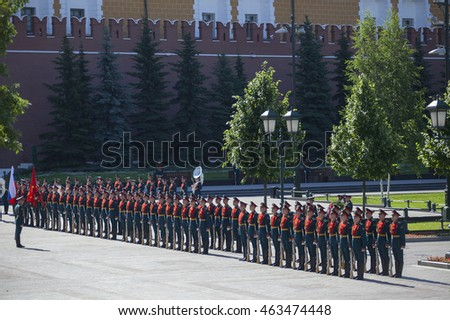 20 June 2016 Kremlin, Moscow, Russia: Guard of honor Kremlin Regiment (Students of Presidential Regiment) it is a part of the Russian Federal Protective Service