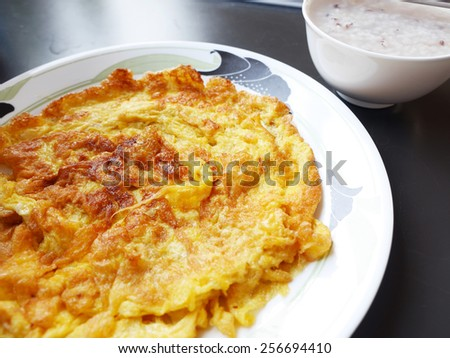 'Khai Jeaw' Thai Style Omelette with boiled rice