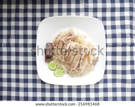 'Khao Mun Gai' Thai Style Hainanese Chicken Rice - stock photo