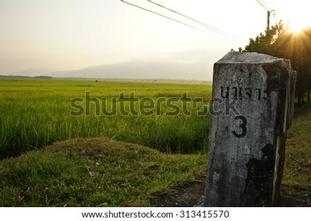 3 kilometer milestone, Ba jor, Narathiwat, Southern Thailand - stock photo