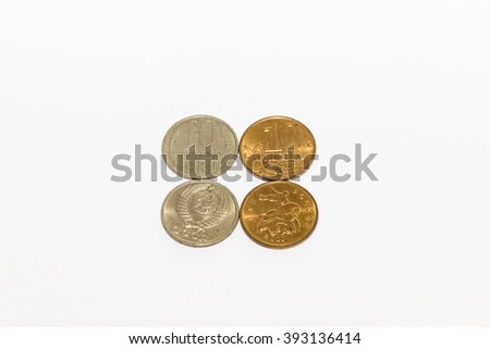 10 kopecks, and the Soviet-era Russian 10 kopecks. Comparison and comparison. Heads and Tails. Coat of arms of the USSR and the emblem of Moscow. - stock photo