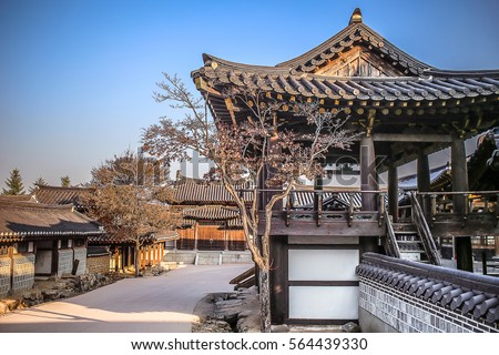 Traditional House Architecture korea traditional house stock images, royalty-free images