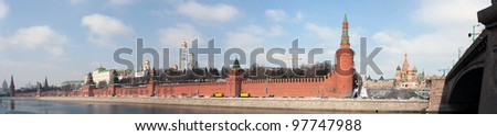 Kremlin panoramic view - stock photo