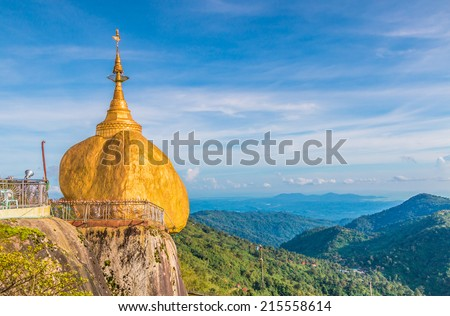 Kyaikhtiyo or Kyaiktiyo pagoda, Golden rock, Myanmar.They are public domain or treasure of Buddhism, no restrict in copy or use - stock photo