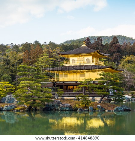 Kyoto, Japan- March 2, 2015 :A view of  Golden Pavilion of Kinkakuji temple, one of the most famous temple in Kyoto. - stock photo