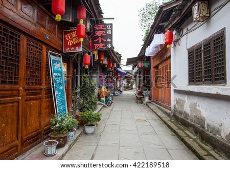 LANGZHONG, SICHUAN/CHINA-MAY 8: Old town of Langzhong scenery on May 8, 2016 in Langzhong, Sichuan, China. Langzhong city has a very long history. It is one of four old town in China.