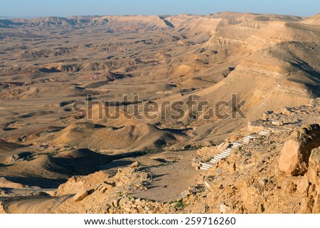 large crater in the Negev desert, Israel - stock photo