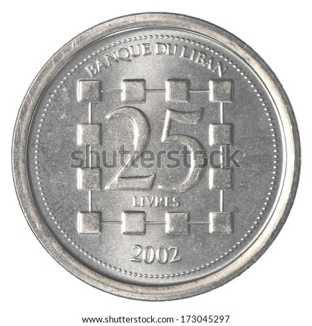 25 Lebanese pound coin isolated on white background - set