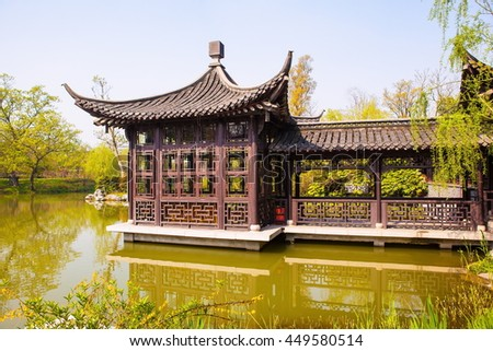 Lender west lake park. Slender west lake is a well-known scenic spot in China. It is situated in the northwest suburb of Yangzhou City.  It is a scenic area with many enchanting lake scenes.