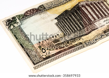 1 livre bank note. Livres is the national currency of Lebanon