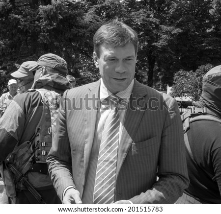 LUHANSK, UKRAINE - June 29, 2014:  The self-proclaimed Novorossia parliament speaker Oleg Tsarev