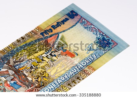 50 Maldivian rufiyaa bank note. Rufiyaa is the national cureency of Maldives