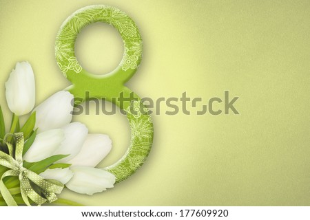 8 march International Women's Day  - stock photo