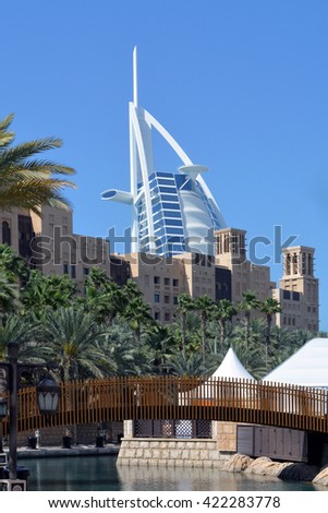 13 March 2016. Photography of Arabic buildings and wooden bridge in front of Burj al Arab hotel from Dubai, United Arab Emirates.