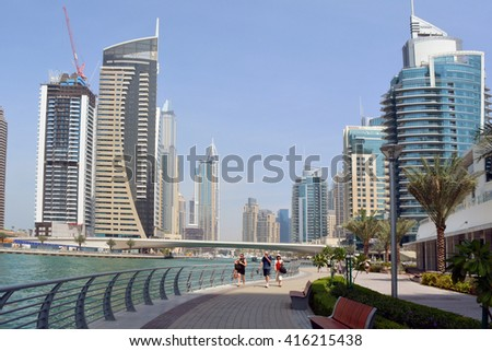 25 March 2016. Photography of tall buildings, skyscrapers from Dubai. United Arab Emirates.