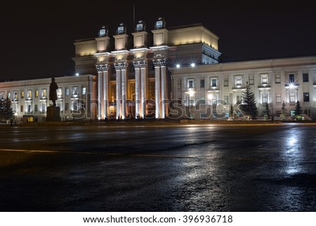 "24 March 2016, Russia, Samara - the building of ""Samara Opera and ballet theater"" with lighting at night"