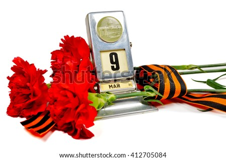 9 May postcard. Vintage metal desk calendar with 9th May date and George ribbon with red carnations bouquet -  9 May Victory Day concept isolated on white background. Selective focus at the calendar.  - stock photo