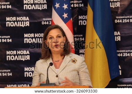 16-May-2015 Victoria Nuland, the Assistant Secretary of State for European and Eurasian Affairs at the United States Department of State giving a speech at the new patrol police base in Kyiv, Ukraine