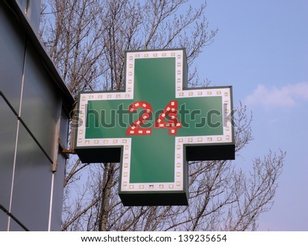 medical twenty-four-hour drugstore signboard at day - stock photo