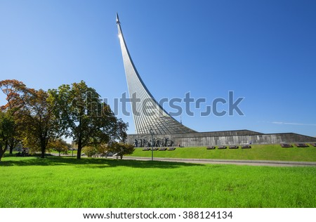 Monument to the Conquerors of Space in Moscow, Russia. - stock photo